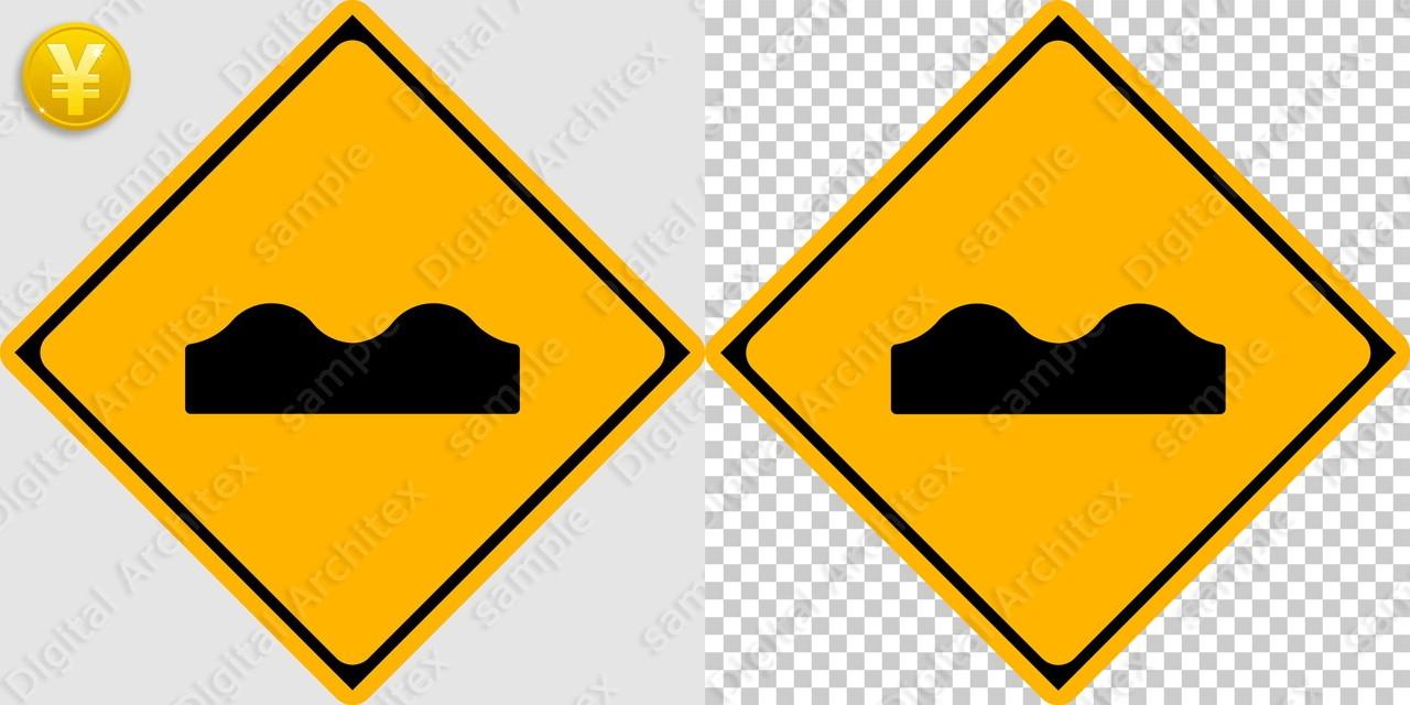 2D,illustration,JPEG,png,traffic signs,マーク,道路標識,切り抜き画像,路面に凹凸ありの交通標識のイラスト,警戒標識,でこぼこ,おうとつ,凸凹