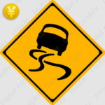 2D,illustration,JPEG,png,traffic signs,マーク,道路標識,切り抜き画像,すべりやすいの交通標識のイラスト,警戒標識,滑る,スリップ,自動車