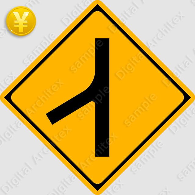 2D,illustration,JPEG,png,traffic signs,マーク,道路標識,切り抜き画像,合流交通ありの交通標識のイラスト,警戒標識