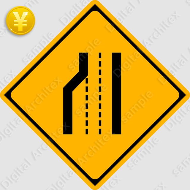 2D,illustration,JPEG,png,traffic signs,マーク,道路標識,切り抜き画像,車線数減少の交通標識のイラスト,警戒標識