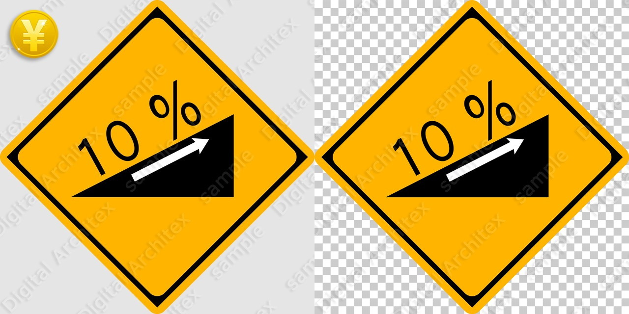 2D,illustration,JPEG,png,traffic signs,マーク,道路標識,切り抜き画像,上り急勾配ありの交通標識のイラスト,警戒標識