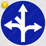 有料版【交通標識】指定方向外進行禁止の 規制標識【イラスト】 ts_311-E