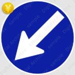 有料版【交通標識】指定方向外進行禁止の 規制標識【イラスト】 ts_311-F