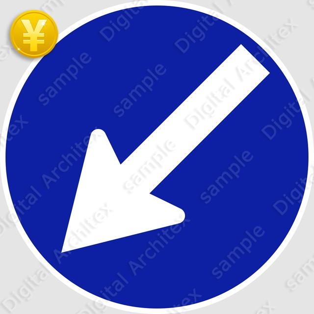 2D,illustration,JPEG,png,traffic signs,マーク,道路標識,切り抜き画像,指定方向外進行禁止の交通標識のイラスト,規制標識,矢印