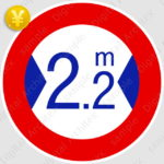 2D,illustration,JPEG,png,traffic signs,マーク,道路標識,切り抜き画像,最大幅の交通標識のイラスト,規制標識
