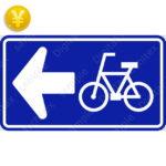 有料版【交通標識】自転車一方通行の 規制標識【イラスト】 ts_326-2-A