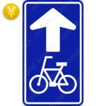 有料版【交通標識】自転車一方通行の 規制標識【イラスト】 ts_326-2-B