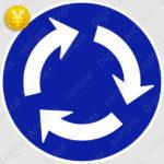 有料版【交通標識】環状の交差点における右回り通行の 規制標識【イラスト】 ts_327-10