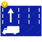 2D,illustration,JPEG,png,traffic signs,マーク,道路標識,切り抜き画像,特定の種類の車両の通行区分の交通標識のイラスト,規制標識,トラック
