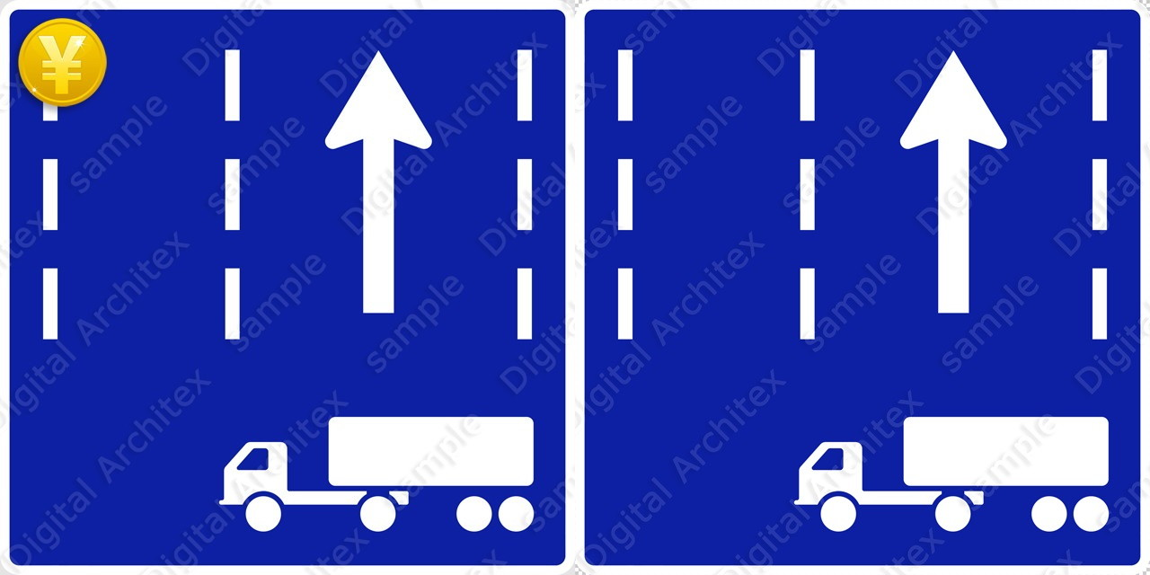 2D,illustration,JPEG,png,traffic signs,マーク,道路標識,切り抜き画像,けん引自動車の高速自動車国道通行区分の交通標識のイラスト,規制標識,トラック