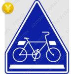 有料版【交通標識】自転車横断帯の 指示標識【イラスト】 ts_407-2