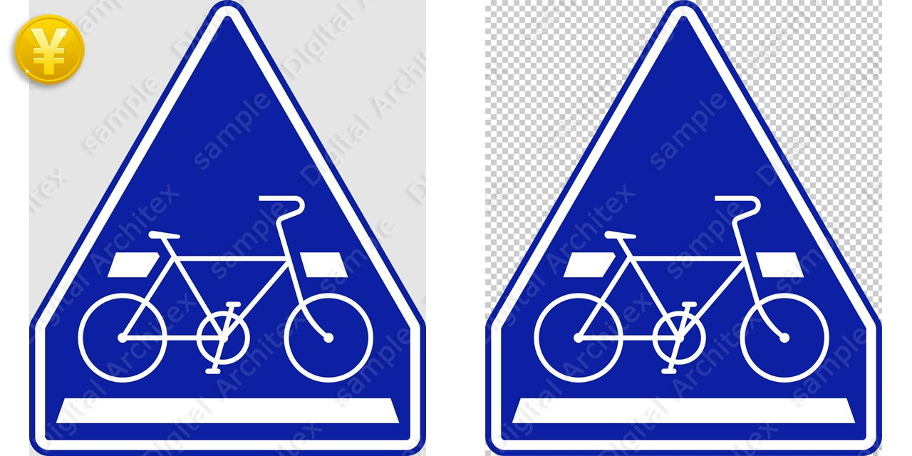 2D,illustration,JPEG,png,traffic signs,マーク,道路標識,切り抜き画像,自転車横断帯の交通標識のイラスト,指示標識