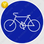 2D,illustration,JPEG,png,traffic signs,マーク,道路標識,切り抜き画像,自転車専用の交通標識のイラスト,規制標識,チャリンコ