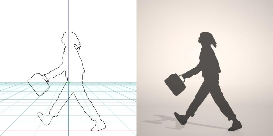 鞄を手に持って歩く女性の3D素材丨シルエット 人間 女性丨無料 商用可能 フリー素材 フリーデータ丨データ形式はformZ ・3ds・objファイルです