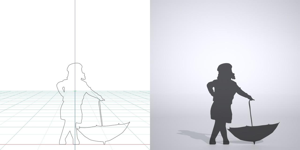 ひらいた傘でポーズをとる女の子の3DCAD素材丨シルエット 人間 子供丨無料 商用可能 フリー素材 フリーデータ丨データ形式はformZ ・3ds・objファイルです丨digital-architex.com