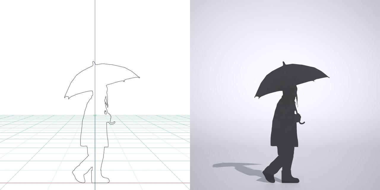 傘をさした歩く女の子の3DCAD素材丨シルエット 人間 子供丨無料 商用可能 フリー素材 フリーデータ丨データ形式はformZ ・3ds・objファイルです