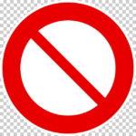 【交通標識】車両通行止めの 規制標識【イラスト】ill-tsi_302
