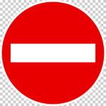 【交通標識】車両進入禁止の 規制標識【イラスト】ill-tsi_303