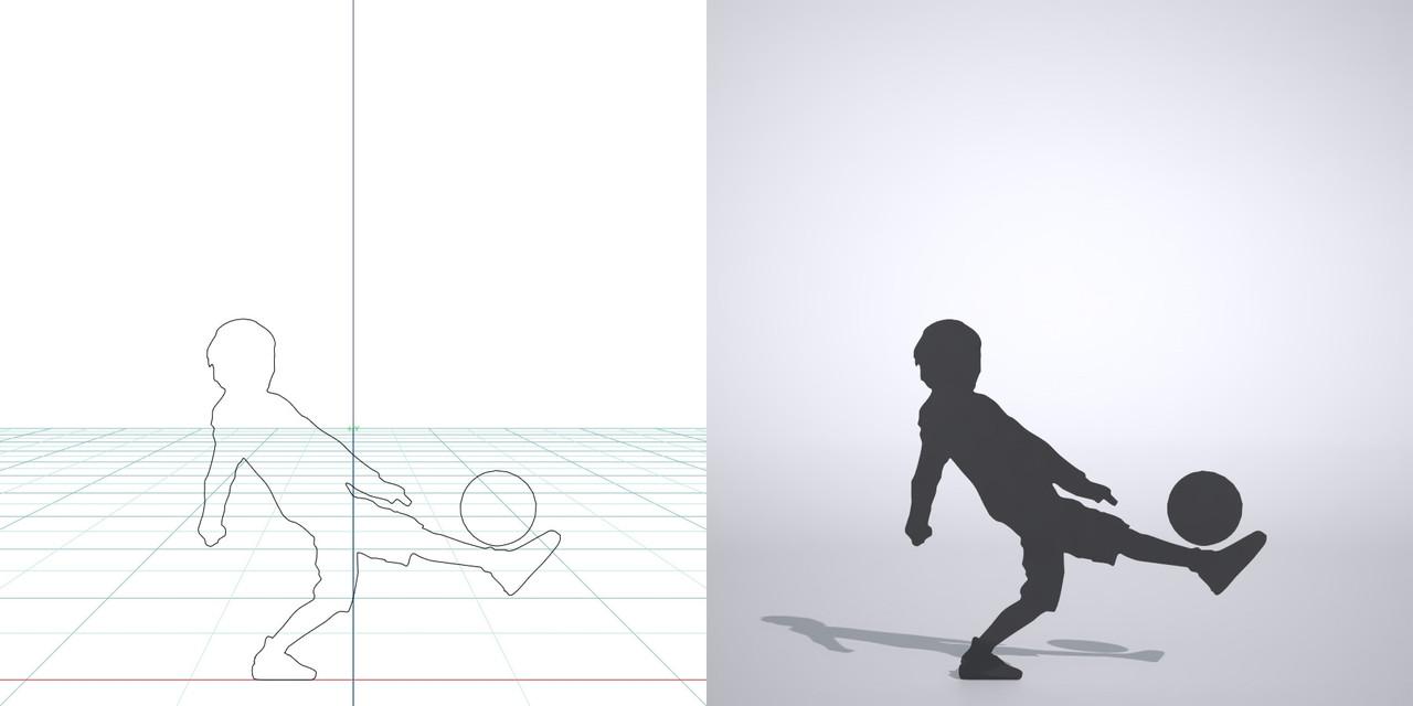 休み時間にサッカーで遊んでいる男の子の3dCADデータ│3d cad データ フリー  ダウンロード Free download 無料 商用可能 建築パース フリー素材 フォームズィー formZ 3D 3ds obj│ポリ板 シルエット 人物 人間 子供 Silhouette people human children Free download│digital-architex.com
