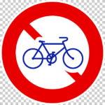 【交通標識】自転車通行止めの 規制標識【イラスト】ill-tsi_309