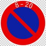 【交通標識】駐車禁止の 規制標識【イラスト】ill-tsi_316