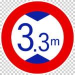 【交通標識】高さ制限の 規制標識【イラスト】ill-tsi_321