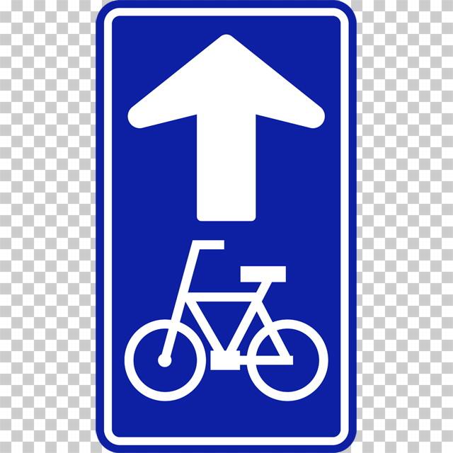 自転車一方通行の 規制標識│矢印 ちゃりんこ マーク 日本の道路標識 切り抜き画像 イラスト フリー データ ダウンロード無料 商用可能 フリー素材 ダウンロード Free download 2D illustration JPEG png traffic signs│digital-architex.com