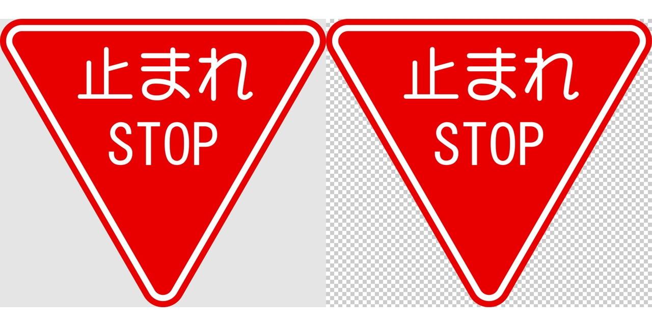 一時停止 STOP の 規制標識│ マーク 日本の道路標識 切り抜き画像 イラスト フリー データ ダウンロード無料 商用可能 フリー素材 ダウンロード Free download 2D illustration JPEG png traffic signs│digital-architex.com