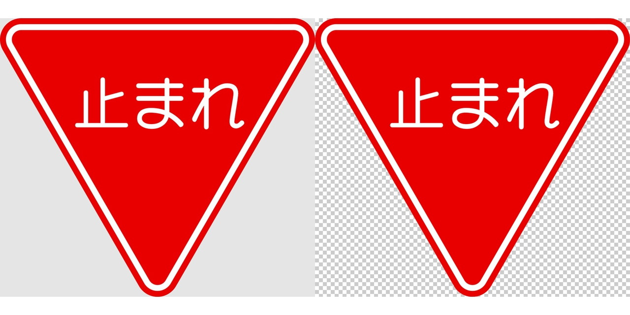 一時停止の 規制標識│ マーク 日本の道路標識 切り抜き画像 イラスト フリー データ ダウンロード無料 商用可能 フリー素材 ダウンロード Free download 2D illustration JPEG png traffic signs│digital-architex.com