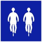 【交通標識】並進可の 指示標識【イラスト】ill-tsi_401