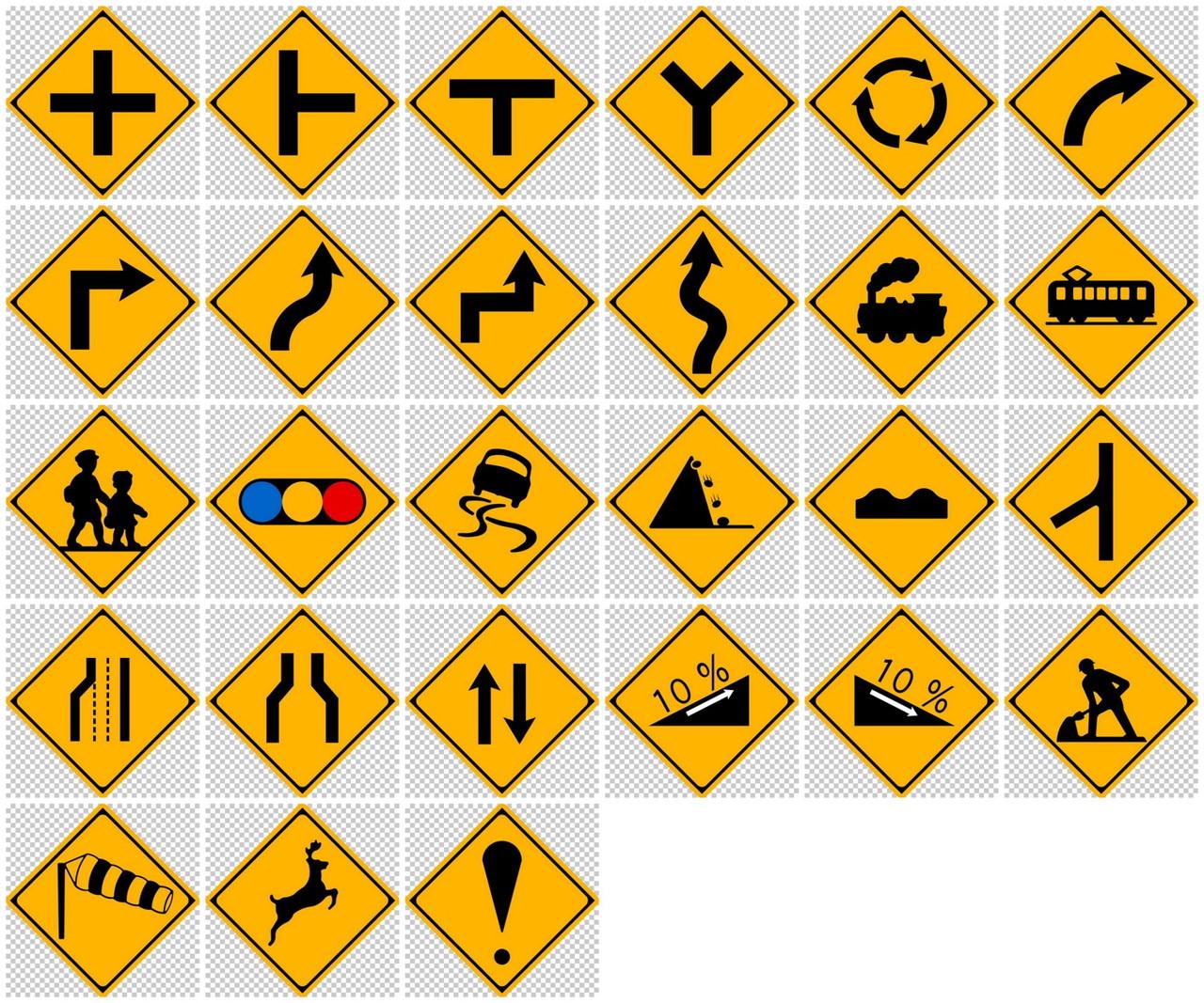 警戒標識一覧 イラスト フリーデータの一覧です│digital-architex.com