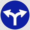 指定方向外進行禁止の 規制標識│二股矢印 マーク 日本の道路標識 切り抜き画像 イラスト フリー データ ダウンロード無料 商用可能 フリー素材 ダウンロード Free download 2D illustration JPEG png traffic signs│digital-architex.com