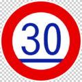 最低速度の 規制標識│30 マーク 日本の道路標識 切り抜き画像 イラスト フリー データ ダウンロード無料 商用可能 フリー素材 ダウンロード Free download 2D illustration JPEG png traffic signs│digital-architex.com