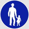歩行者専用の 規制標識│大人と手を繋ぐ子供 マーク 日本の道路標識 切り抜き画像 イラスト フリー データ ダウンロード無料 商用可能 フリー素材 ダウンロード Free download 2D illustration JPEG png traffic signs│digital-architex.com